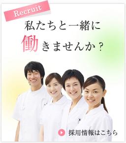 看護 師 コロナ 姫路 市 新型コロナ院内感染か 兵庫・姫路市の看護師と患者 テレ朝news